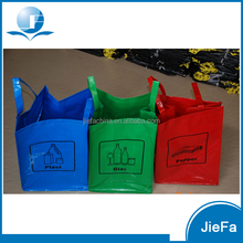 Promotion cute designs pp woven bags for garbage classification