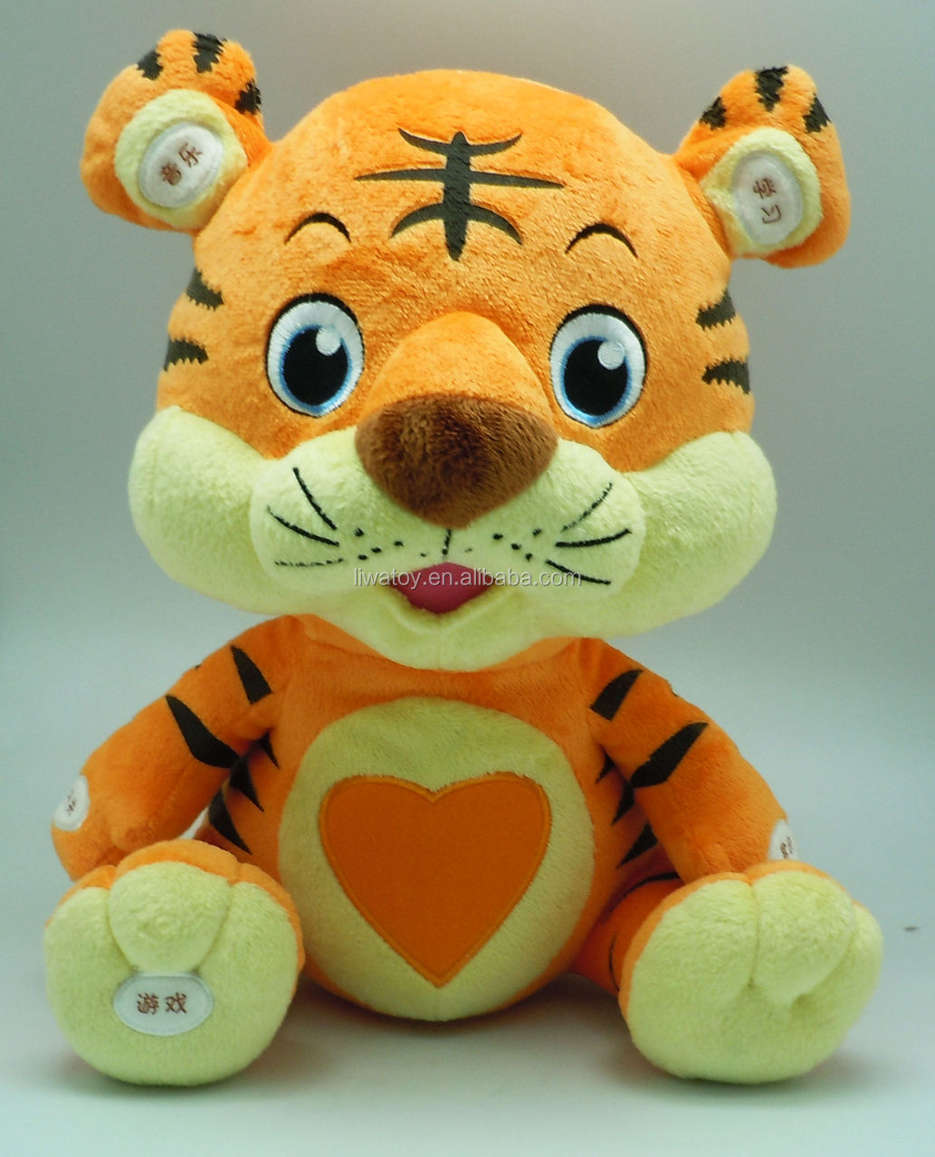<strong>Plush</strong> Stuffed Cute Tiger Toy for Kids