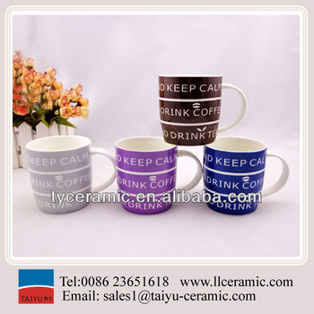 "13oz new bone china mug, ceramic coffee mug, ""keep calm"" design mug"