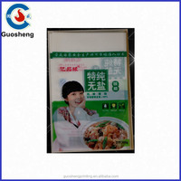 Food flavour MSG packaging bag manufacture in China alibaba with clear window