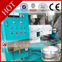 HSM Manufacture ISO CE beans seeds oil press machine