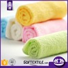 /product-gs/2015-new-design-in-china-wholesale-cheap-face-bamboo-fiber-towel-60338842107.html