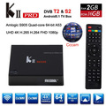 KII PRO DVB T2 combo DVB S2 k2 pro smart android tv box 4Ksatellite receiver