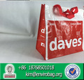 Cheap China used pp woven bag