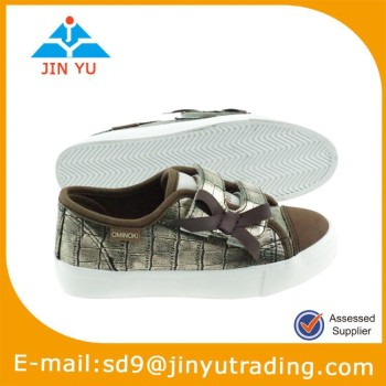 boys leisure shoes