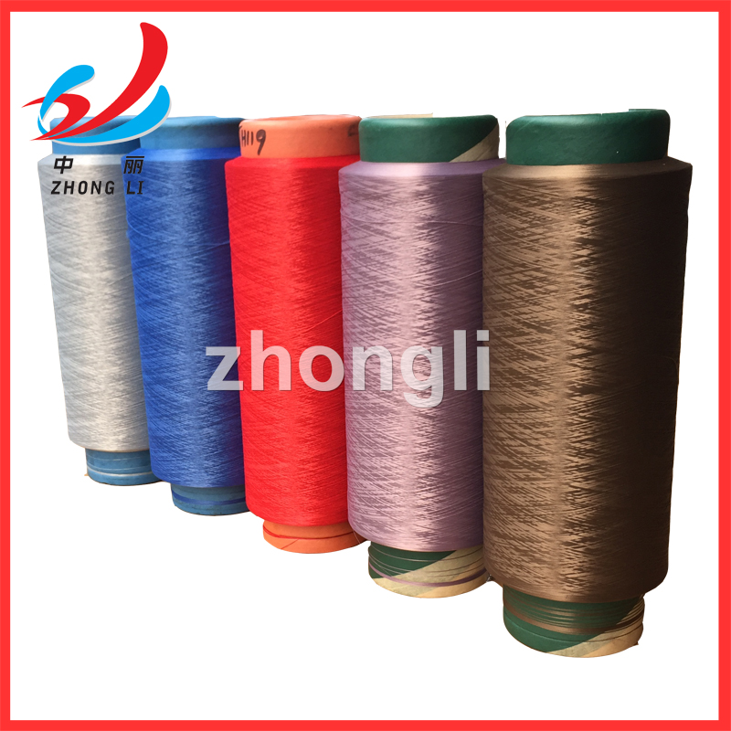 Elastic yarn PET+PPT for DENIM 50D/32F