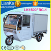 multifunction motor tricycle food cart/Mobile coffee ice cream catering tricycle