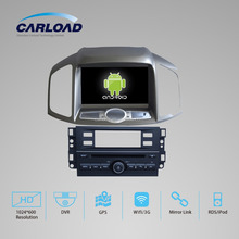 android 4.4 car DVD palyer with car GPS navigation car radio for Chevrolet Captiva 2012