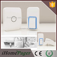 Waterproof White Button Wireless No Battery Commercial Door Bell