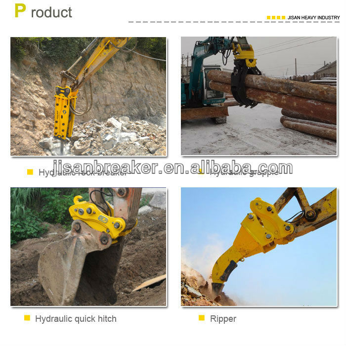 SK200 210 220 excavator quick coupler, hydraulic quick hitch