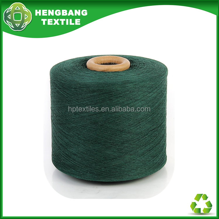 Ne0.6s/6Ply OE cotton blended polyester blanket mop yarn for mop manufacturer