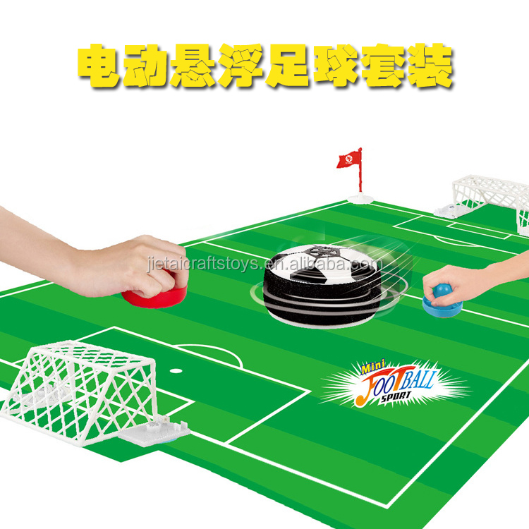 Electric suspending football set football field toy <strong>games</strong>