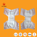 Soft and comfortable free adult diaper sample