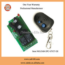 DC 2 Loads Receiver & Transmitter RF wireless Remote Control Switch System for Electrical Motor ON/OFF switch(ZAB-2PC + ZY27-2E)