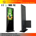 New full hd 42 inch floor standing 1080p full hd multimedia player SH4275HD
