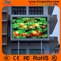 shenzhen good price HD outdoor waterproof led screen for advertising