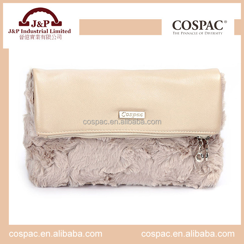 Kahki color fake fur rectangular shape cosmetic bag with flap cover