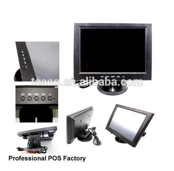 2016 alibaba top rated POS supplier 12 inch resistive touch screen POS monitor