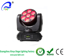 Professional Cheap moving Stage Lighting Led Beam Light Dj Equipment