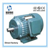 Beautiful modelling Y series (IP23) ac induction motor 45kw
