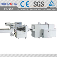 Heat Shrink Wrapping Machine Horizontal Flow Shrink Packaging Machine