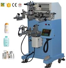 11.11 promotion pneumatic Cylinder tube cup printing machine plastic bottles silk screen machines for sale