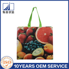 2016 Goodsale PP spunbonded non-woven fabric 80gsm vegetable shopping trolley bag