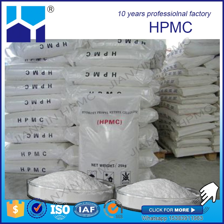 High quality hydroxypropyl methyl cellulose/HPMC Factory first choice