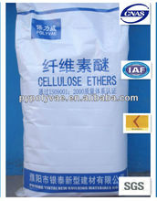 2013 Top quality HEMC Hydroxy Ethyl Methyl Cellulose (water-insoluble cellulose)