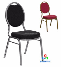 Teardrop back stacking banquet chairs with fabric seat and back dining chairs wholesale