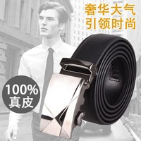 Men's Genuine Leather Automatic Buckle Fashion Belt