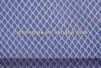 New fashion mesh fabrics for lining ,poly mesh fabric knit,poly mesh lining fabric