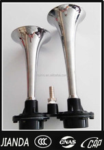 Two Trumpet Chrome Air Horn ,truck horn,auto parts