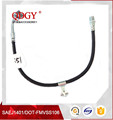 QDGY hot sale dot sae fmvss106 extended brake hose