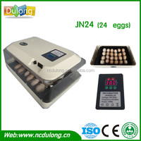 best-selling! energy-saving &highly efficient fish incubatorfor hatching eggs JN24 setting 24 chicken eggs