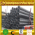 astm a106 grade c carbon steel seamless pipe