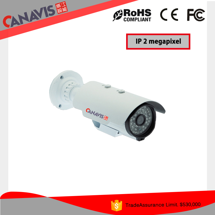 IP cctv camera housing manufacturers ip outdoor 2mp network camera