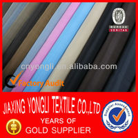 170T 180T lining fabric for curtains