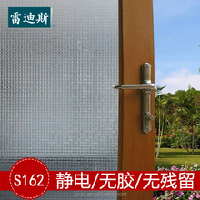 China supplier competitive static vinyl films for windows