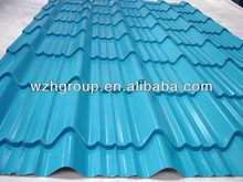 2012 Hot sale Galvanized roofing sheet/zinc aluminium corrugated roofing