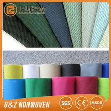 Spunbonded no woven fabric