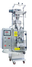 sugar packaging machine coffee packing machine plastic granules machine