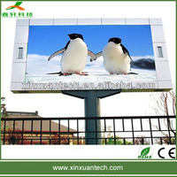 p10 outdoor led display screen price
