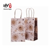 Wholesale new goods paper kraft bag with handles