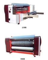 NC-Auto Rotary Corrugated Carton Board Die Cutting Machine