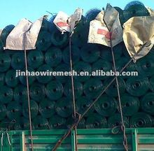 Best! Produce Dutch weave wire netting(factory)