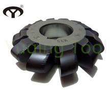 HSS Chain Sprocket Milling Cutter 5pcs Set with TIALN coating