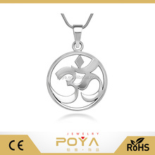 POYA Jewelry Stainless Steel 24 mm Open Aum Om Yoga Ohm Sanskrit Symbol Charm Pendant Necklace 18''