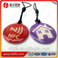 Type 2 Programmable MIFARE Ultralight NFC card