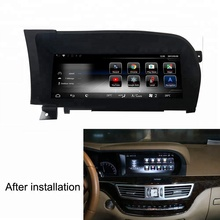 Hot Sell Vehicle Display for Merce des Ben z S Class W221 S280 S320 S350 S400 S500